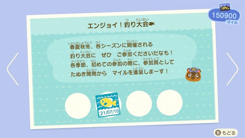 f:id:kozika-san:20211011190926j:image
