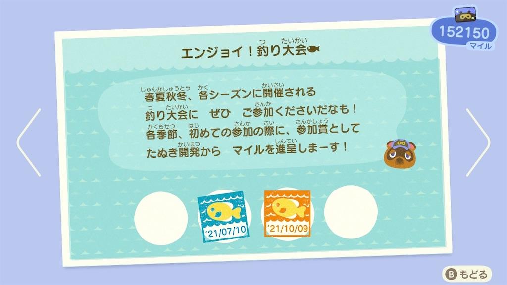 f:id:kozika-san:20211011190929j:image