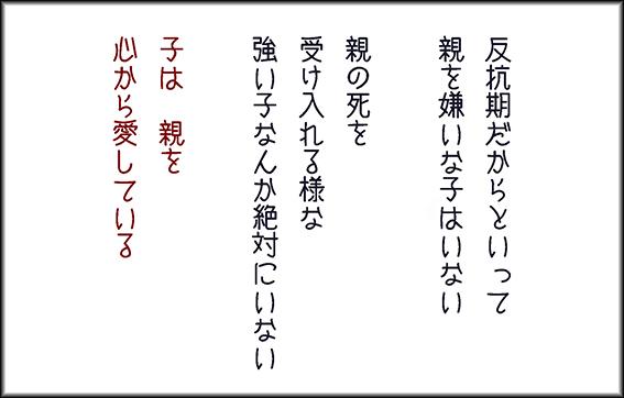 f:id:kozikokozirou:20170422150434j:plain