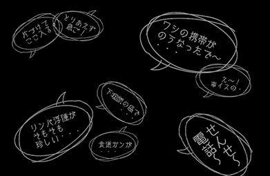 f:id:kozikokozirou:20170425141610j:plain