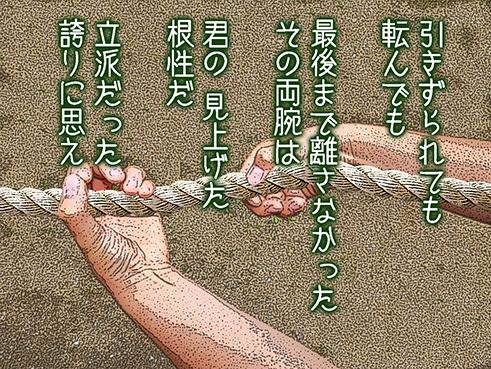 f:id:kozikokozirou:20170515170947j:plain