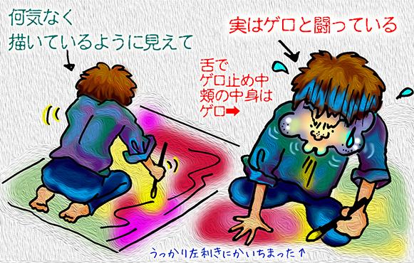 f:id:kozikokozirou:20170615122947j:plain