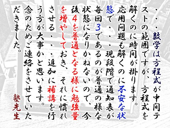 f:id:kozikokozirou:20171010132230j:plain
