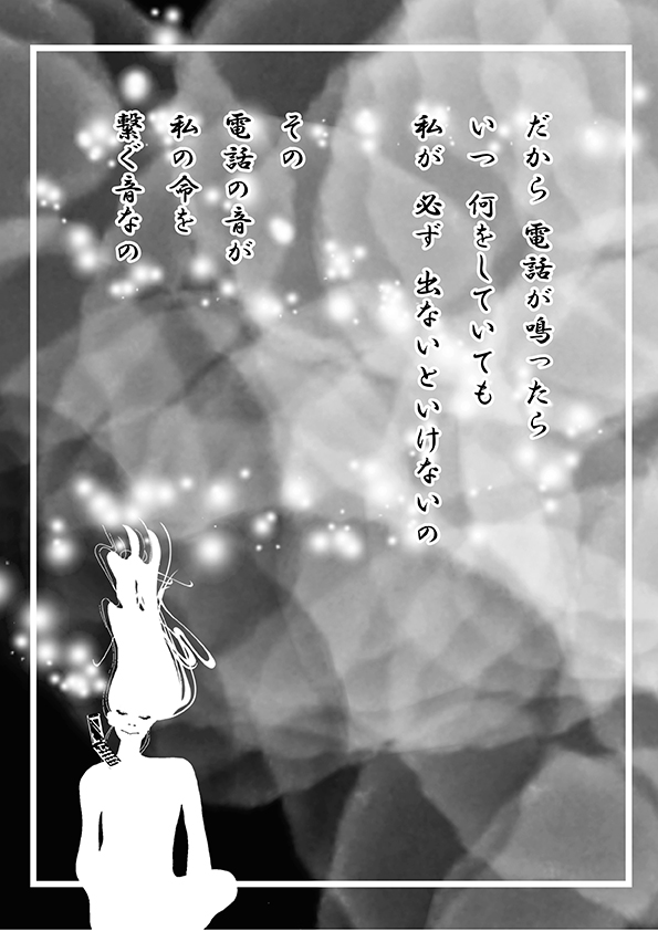 f:id:kozikokozirou:20171117110612j:plain