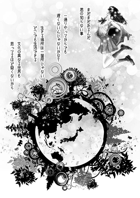 f:id:kozikokozirou:20180115123624j:plain