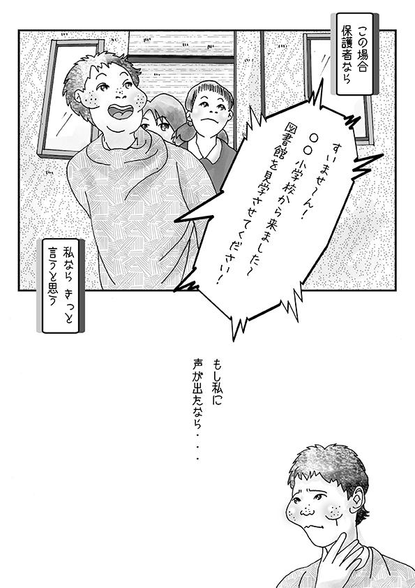 f:id:kozikokozirou:20180413124007j:plain
