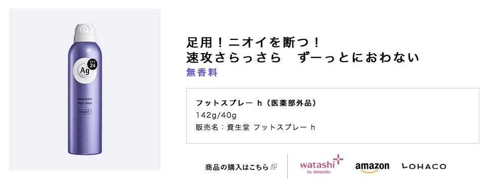 f:id:kozimaru:20171027171439j:plain