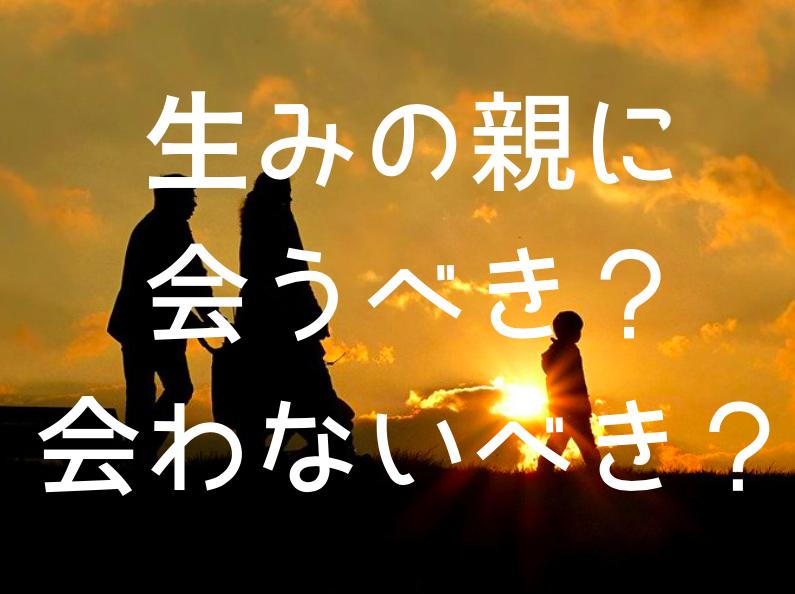 f:id:kozimaru:20171116160441p:plain