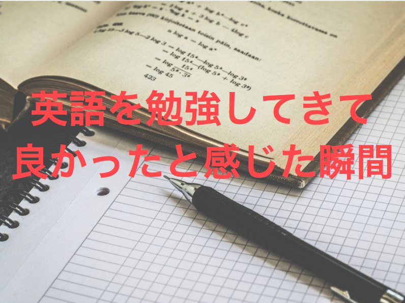 f:id:kozimaru:20171118132624p:plain