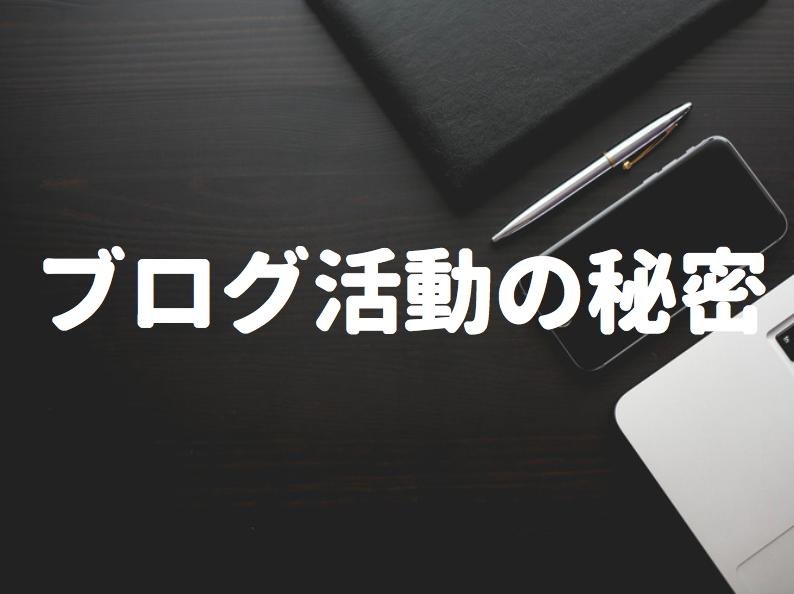 f:id:kozimaru:20171123154835p:plain