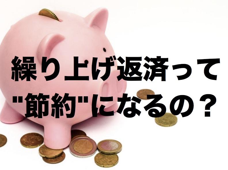 f:id:kozimaru:20171127202448j:plain