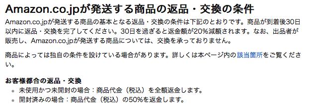 f:id:kozimaru:20171204175545p:plain