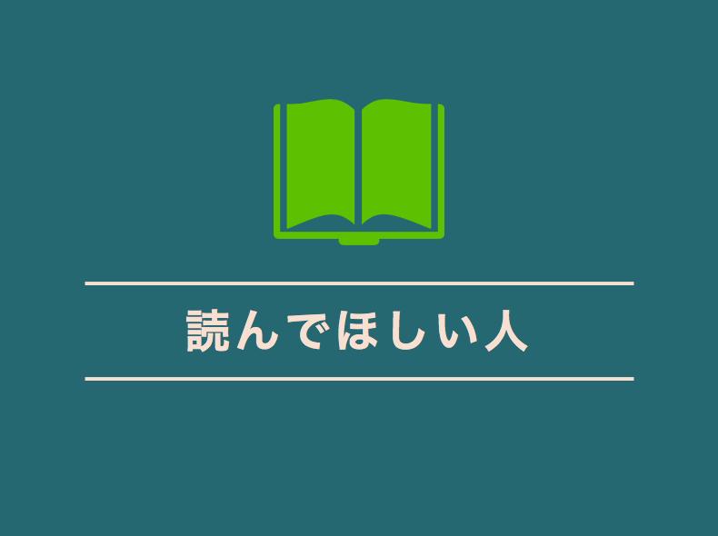 f:id:kozimaru:20171215181240p:plain