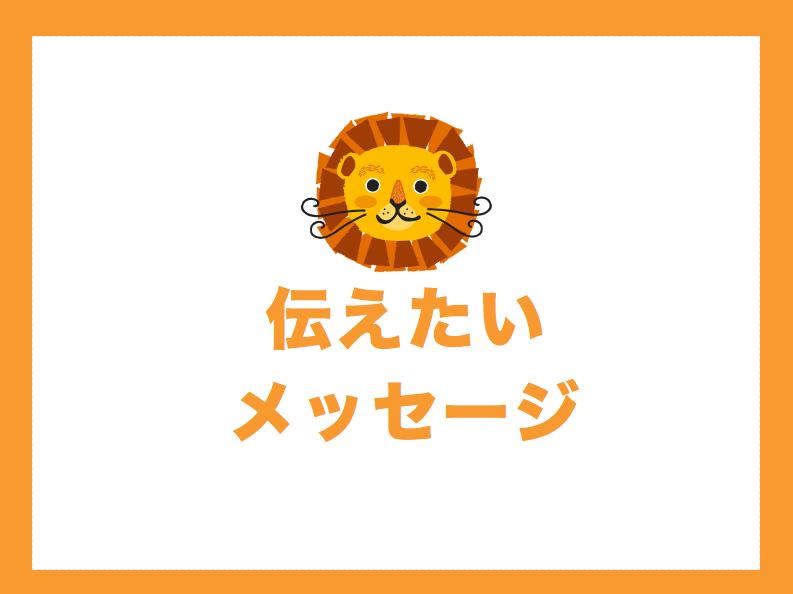 f:id:kozimaru:20180103114507p:plain