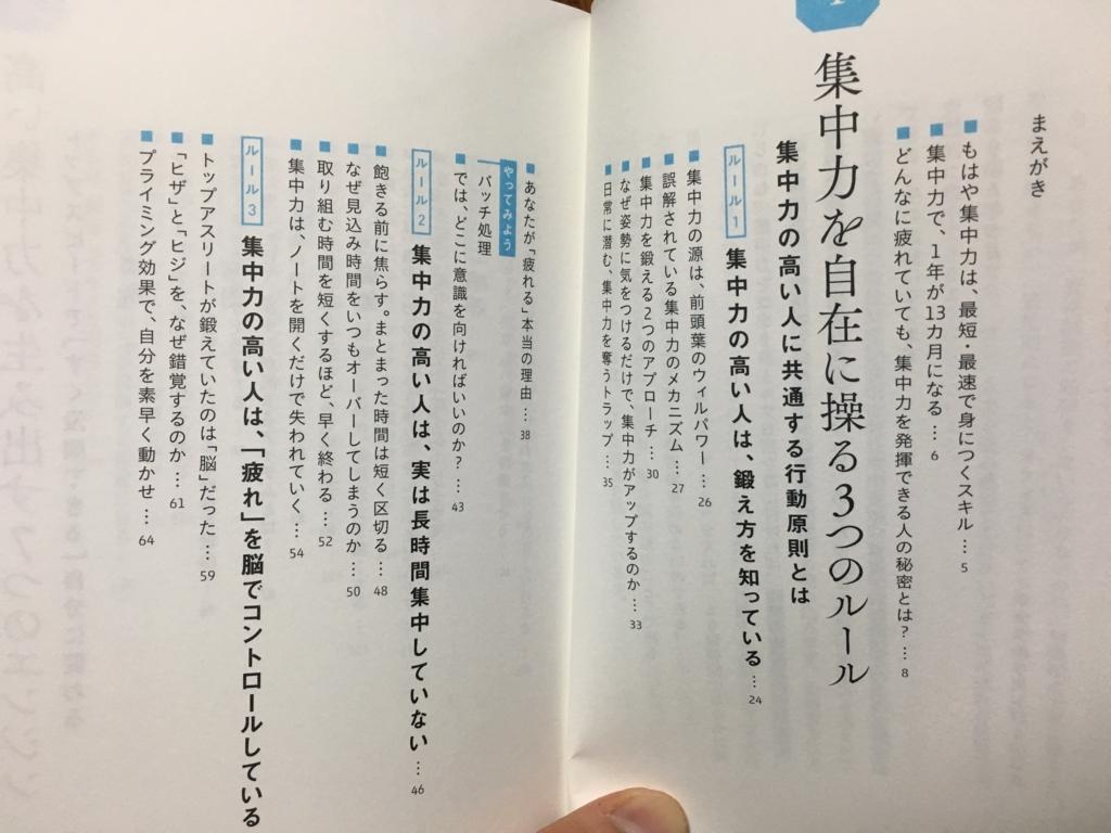 f:id:kozimaru:20180107152104j:plain