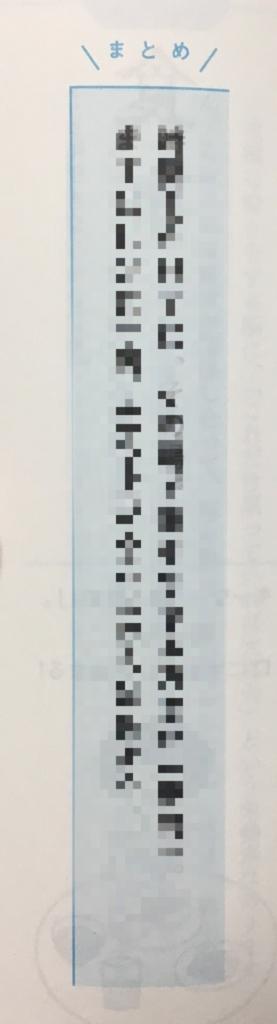 f:id:kozimaru:20180107152500j:plain
