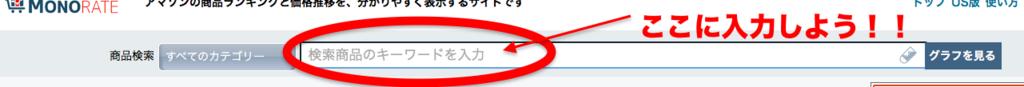 f:id:kozimaru:20180210104423j:plain