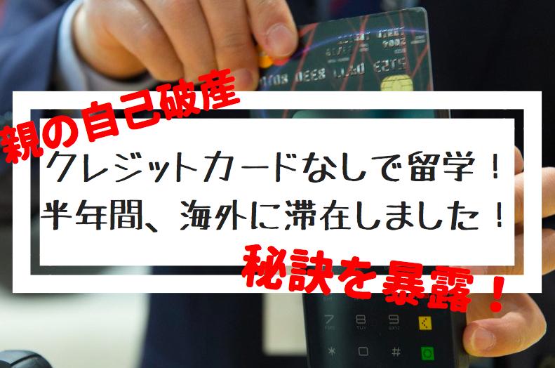f:id:kozimaru:20180324120039p:plain