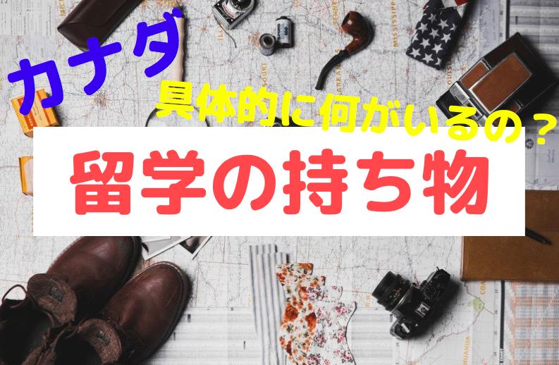 f:id:kozimaru:20180329152841p:plain