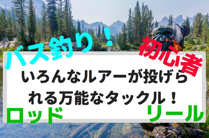 f:id:kozimaru:20180402125748p:plain