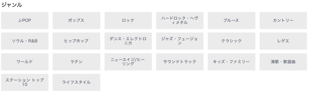 f:id:kozimaru:20180414190651p:plain