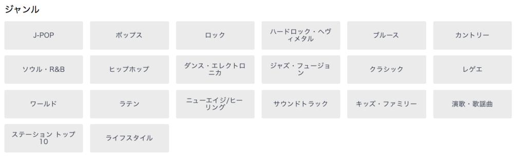 f:id:kozimaru:20180417204111p:plain