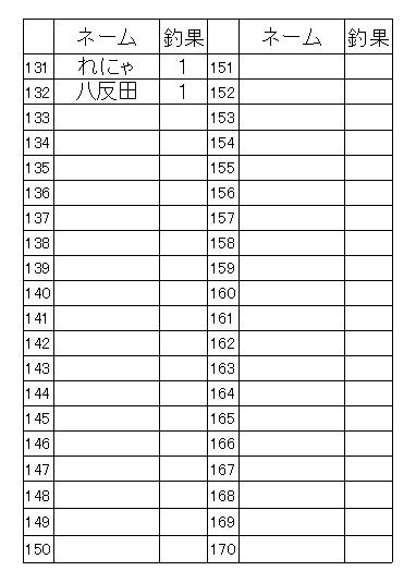 f:id:kozono-imuta:20160909094711j:plain