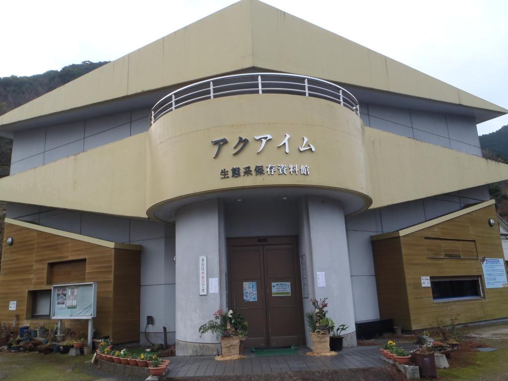 f:id:kozono-imuta:20170102095044j:plain