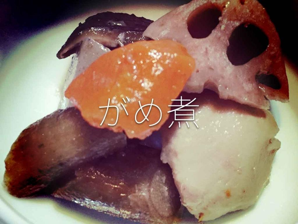 f:id:kozonoayumi2018:20180102113655j:plain