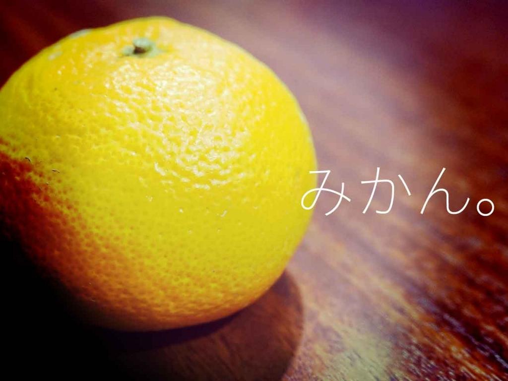 f:id:kozonoayumi2018:20180109011307j:plain