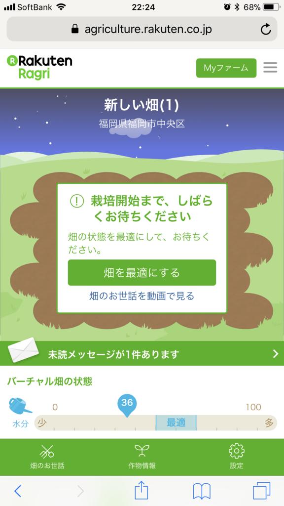 f:id:kozonoayumi2018:20180119020340p:plain