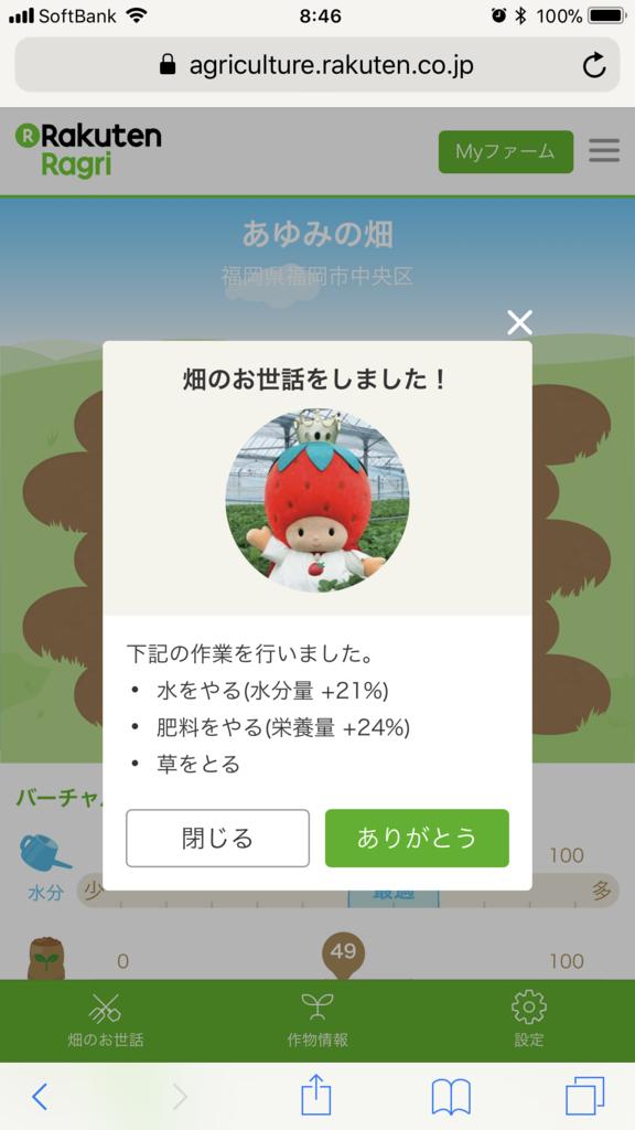 f:id:kozonoayumi2018:20180119020603p:plain