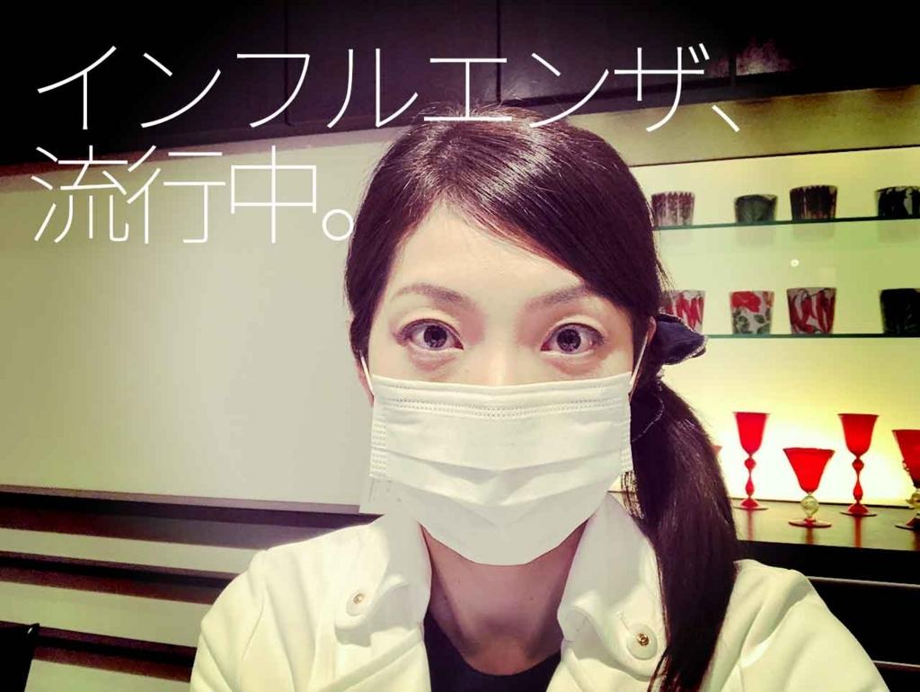 f:id:kozonoayumi2018:20180120180513j:plain