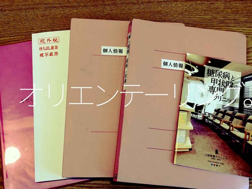 f:id:kozonoayumi2018:20180123132942j:plain