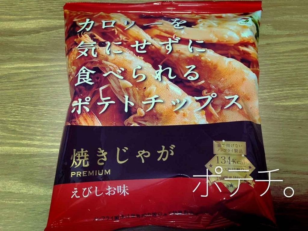 f:id:kozonoayumi2018:20180129205245j:plain