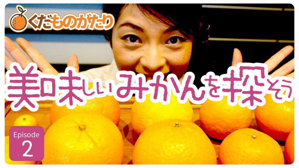 f:id:kozonoayumi2018:20180203004019j:plain