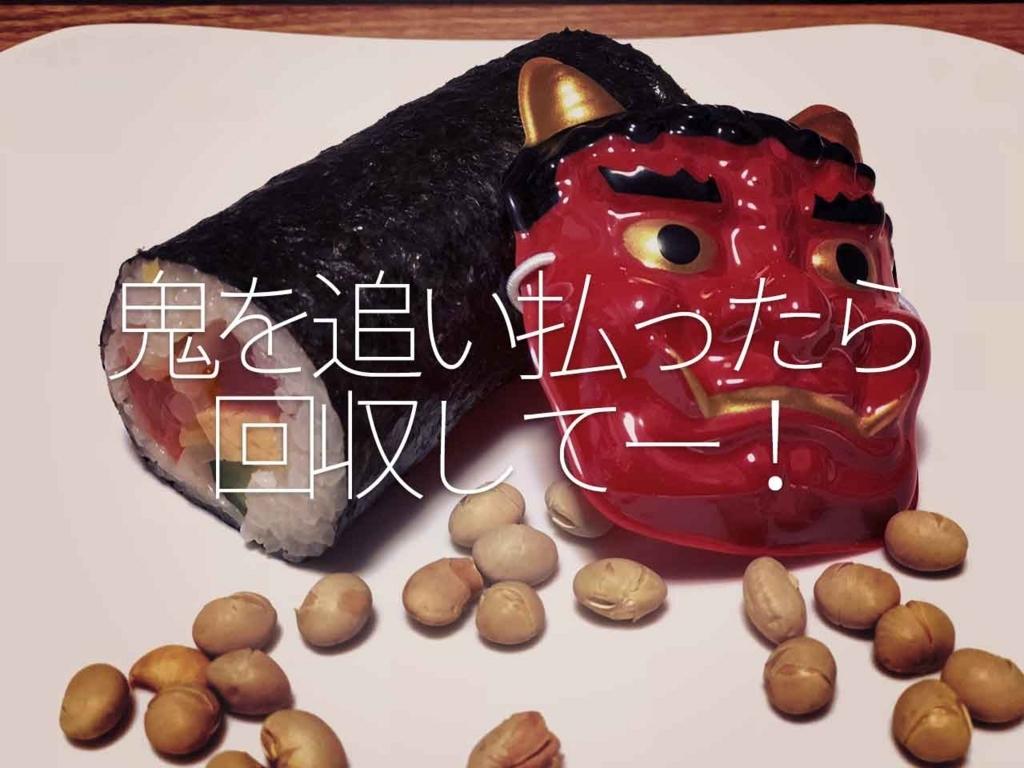 f:id:kozonoayumi2018:20180203211545j:plain