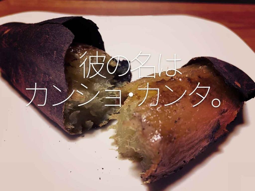 f:id:kozonoayumi2018:20180205203429j:plain