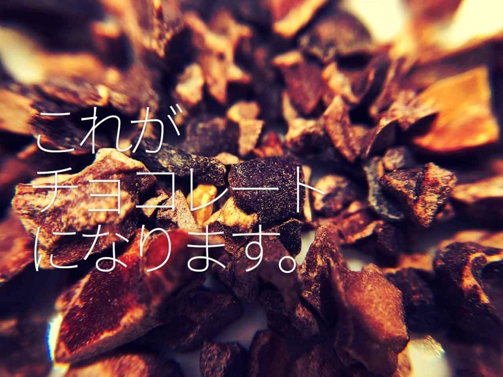 f:id:kozonoayumi2018:20180207203842j:plain