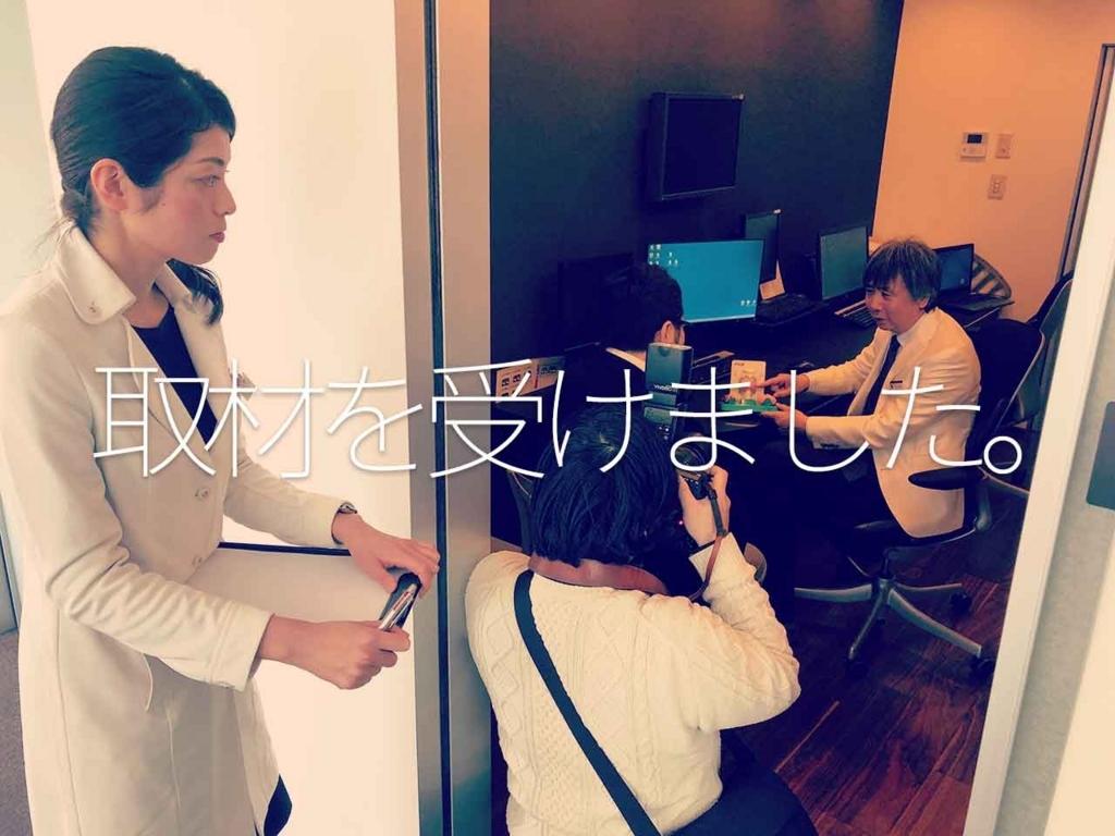 f:id:kozonoayumi2018:20180213161858j:plain