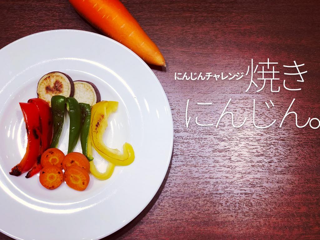 f:id:kozonoayumi2018:20180221210052j:plain