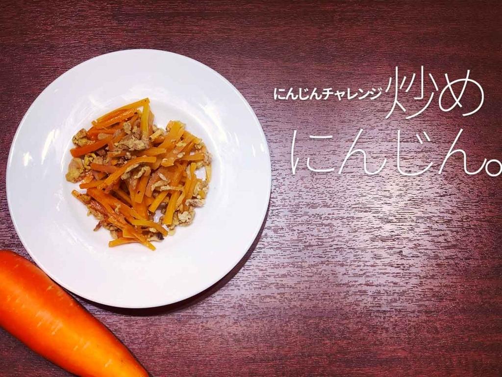 f:id:kozonoayumi2018:20180223152158j:plain