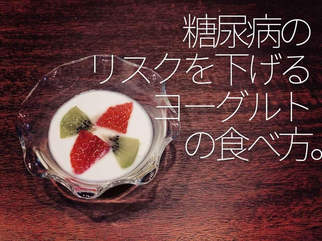 f:id:kozonoayumi2018:20180226160818j:plain