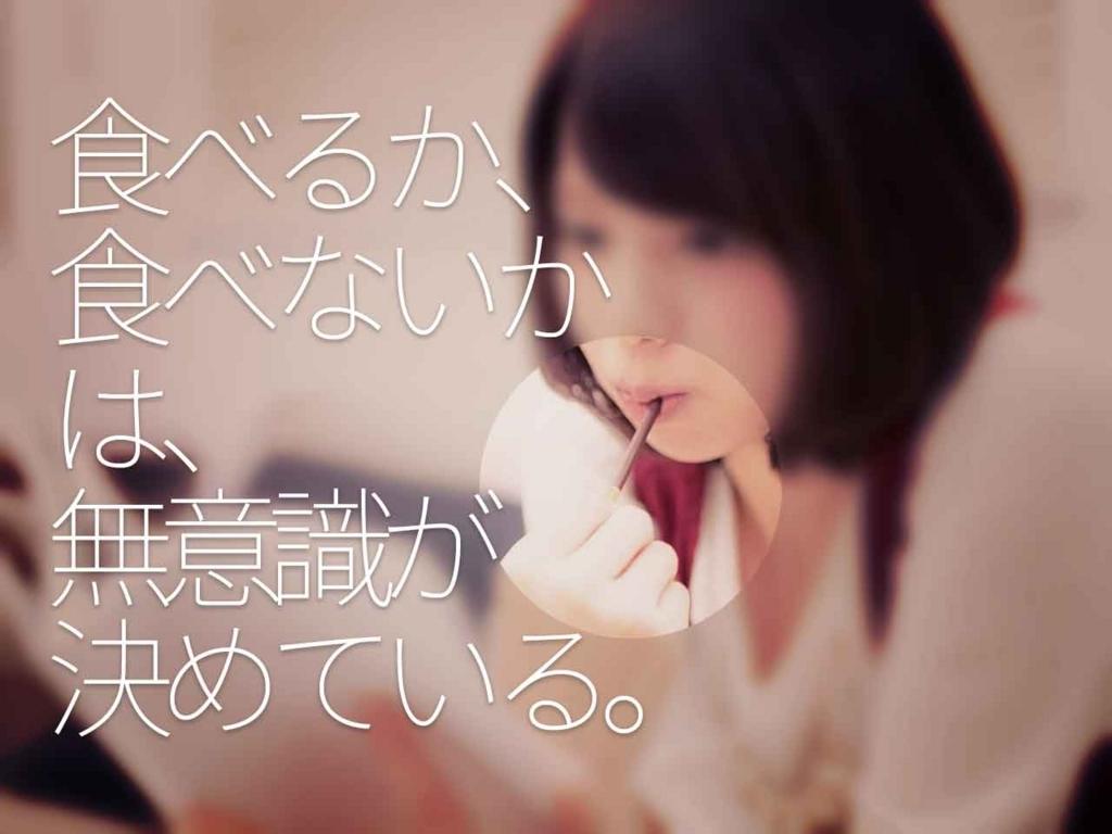 f:id:kozonoayumi2018:20180226230117j:plain