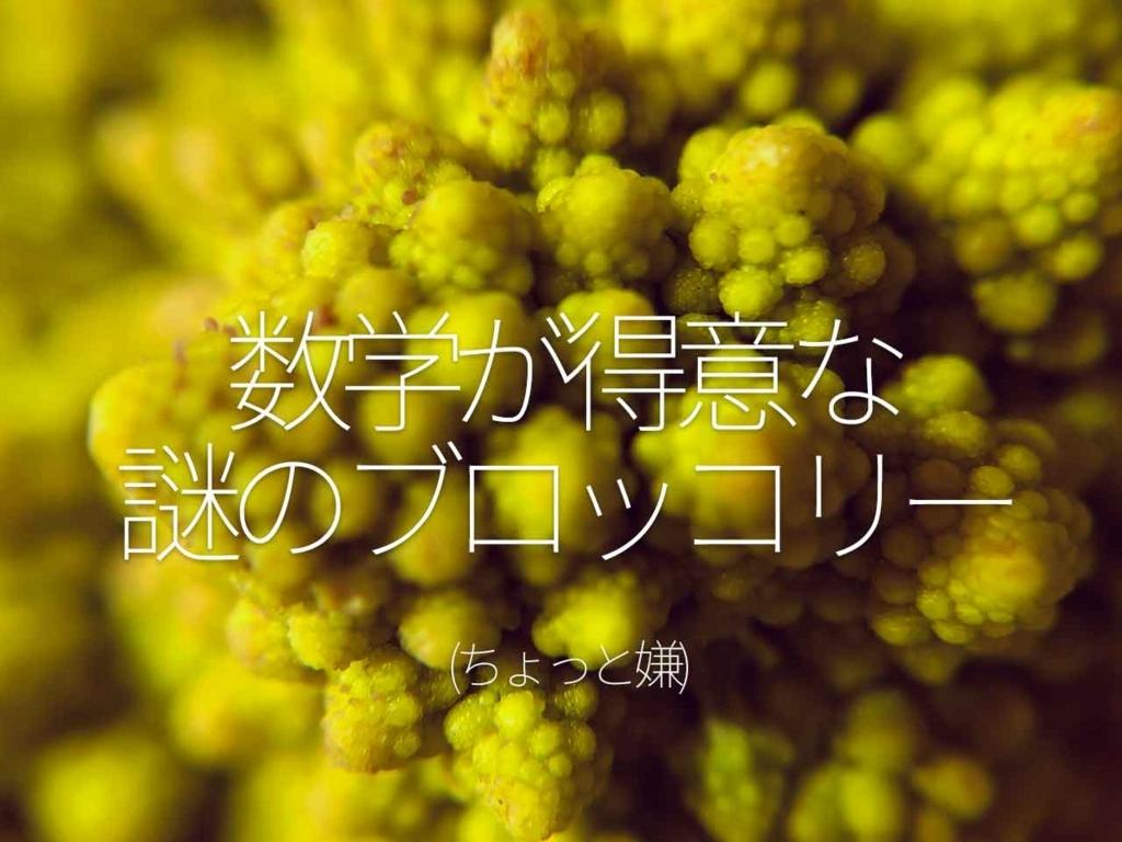 f:id:kozonoayumi2018:20180301023406j:plain
