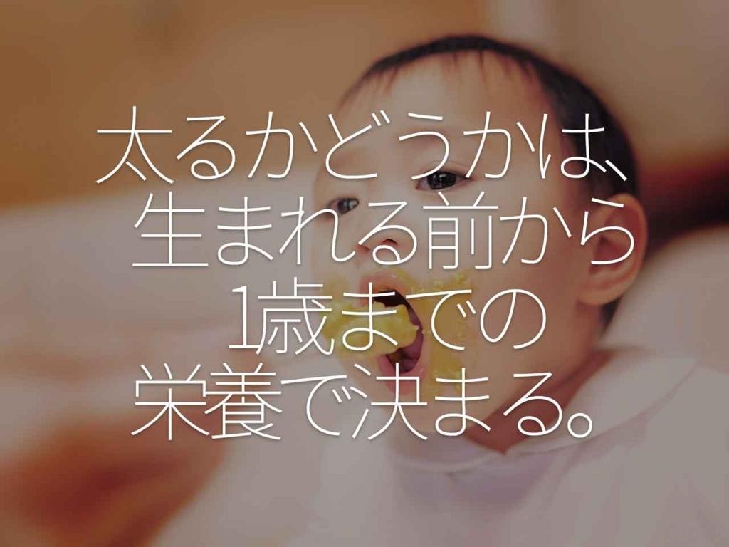 f:id:kozonoayumi2018:20180303090355j:plain