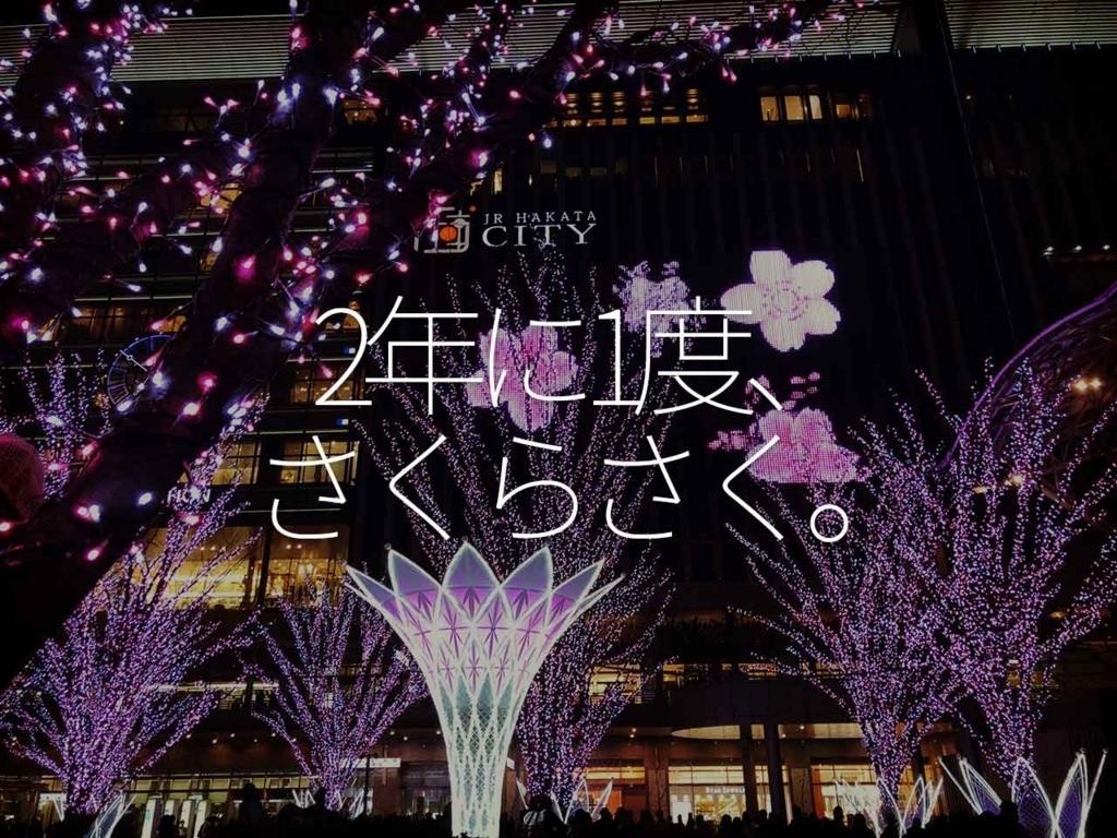 f:id:kozonoayumi2018:20180304204855j:plain