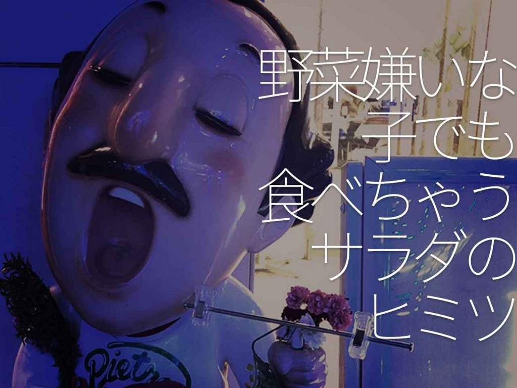 f:id:kozonoayumi2018:20180306220208j:plain