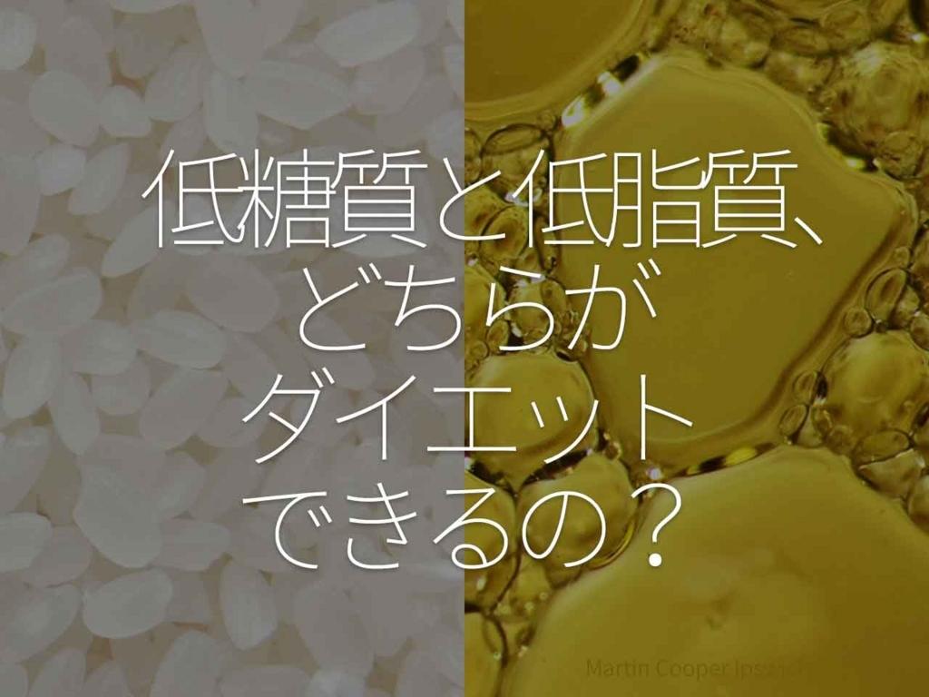f:id:kozonoayumi2018:20180307074836j:plain