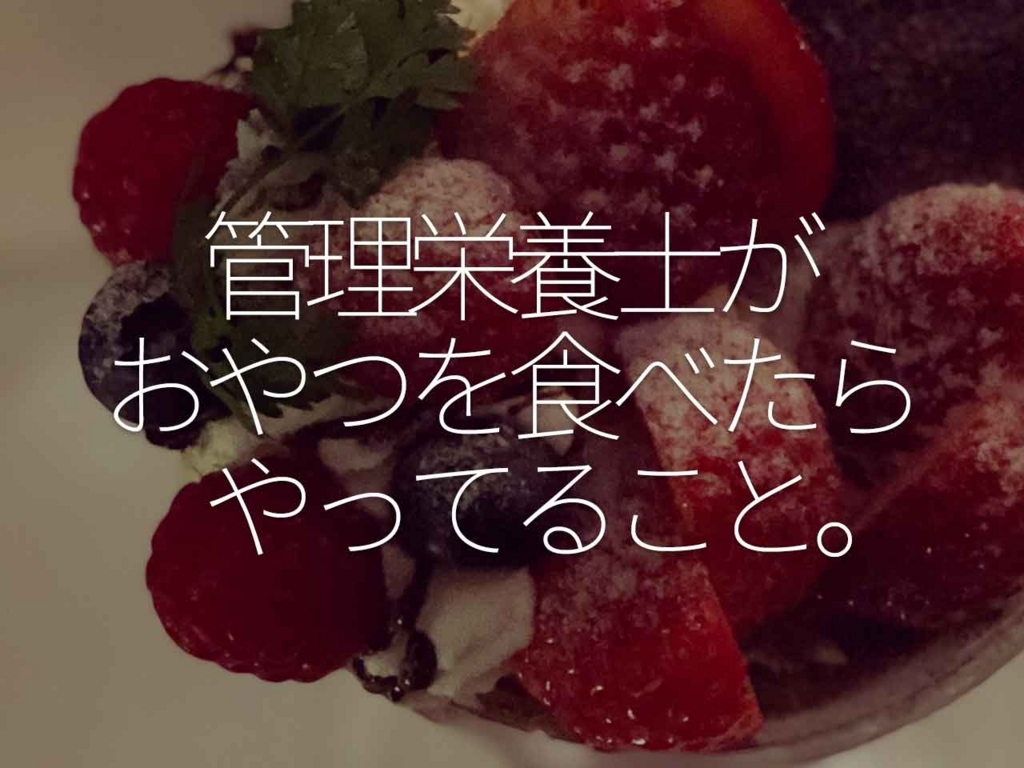 f:id:kozonoayumi2018:20180307165226j:plain